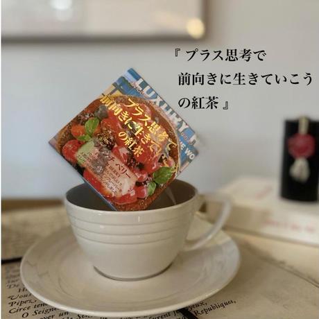 🌱David tea collection【フレンチベリー】宇治紅茶館セレクト