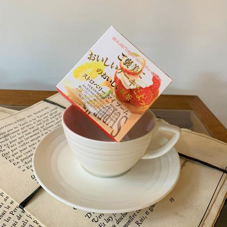 【ストロベリー マイ ブーム】 宇治紅茶館がセレクトした David tea collection