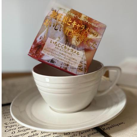 🌱【いちじくキャラメル】宇治紅茶館がセレクトしたDavid tea collection