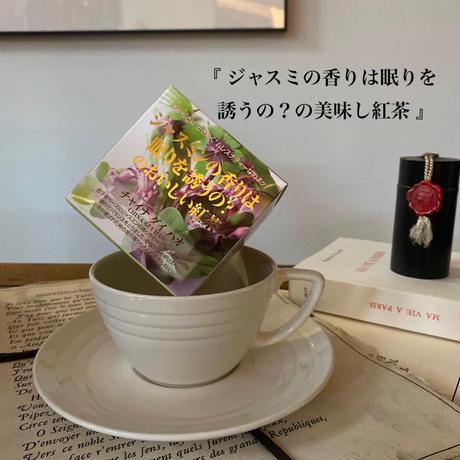 🌱David tea collection【チャイナグイハオ】宇治紅茶館セレクト