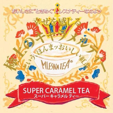 【スーパーキャラメル ティー】宇治紅茶館がセレクトした David tea collection