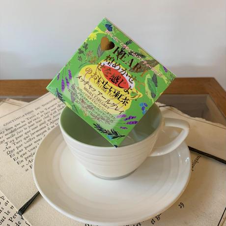 【メッチャアールグレイ】宇治紅茶館がセレクトした David tea collection