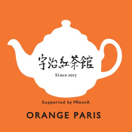 🌱宇治紅茶館オリジナル【ORANGE  PARIS】