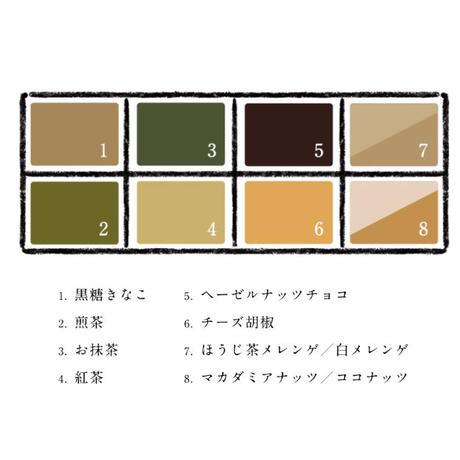 ICHIMATSU COOKIE (イチマツクッキー)