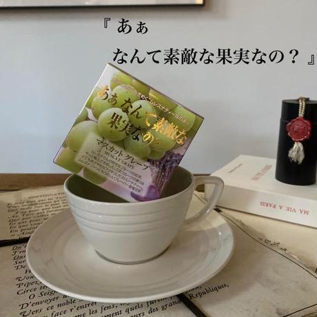 🌱David tea collection【マスカットグレープ】宇治紅茶館セレクト