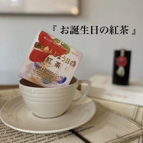David tea collection【パステル色のおたんじょう日】宇治紅茶館セレクト