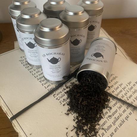 茶葉缶  Sサイズ 2 本 ギフトセット