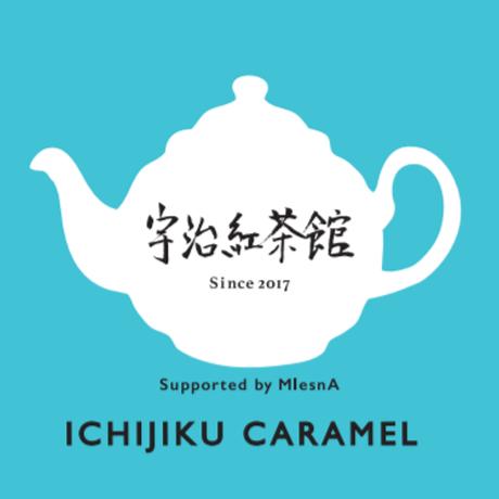 🌱宇治紅茶館オリジナル【ICHIJIKU  CARAMEL】
