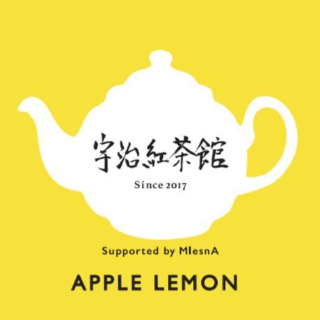 🌱宇治紅茶館オリジナル【APPLE  LEMON】