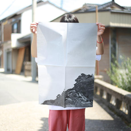たみポスター(松見拓也編)