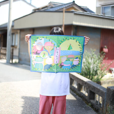 たみポスター(内田ユッキ編)
