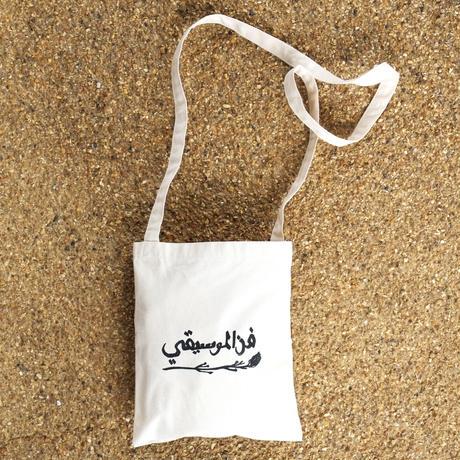 ARABIA SACOCHE BAG