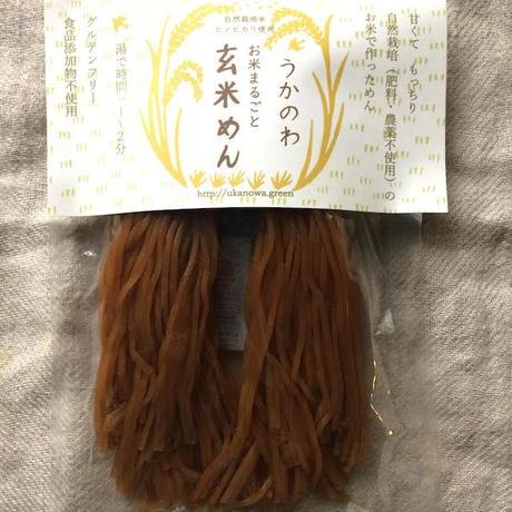 玄米麺6食セット