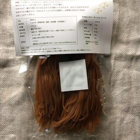 玄米麺お得な20食セット