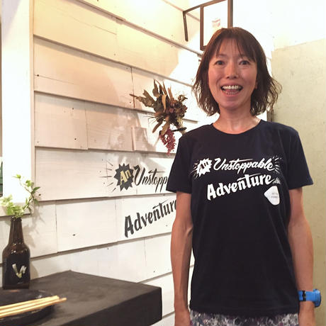 An Unstoppable Adventure TEE