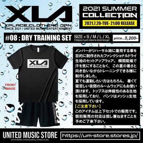 【XLA】DRY TRAINING SET(セットアップ)
