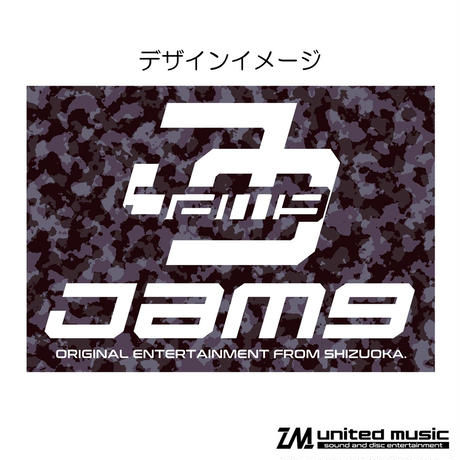 【GOODS】Jam9 ブランケット