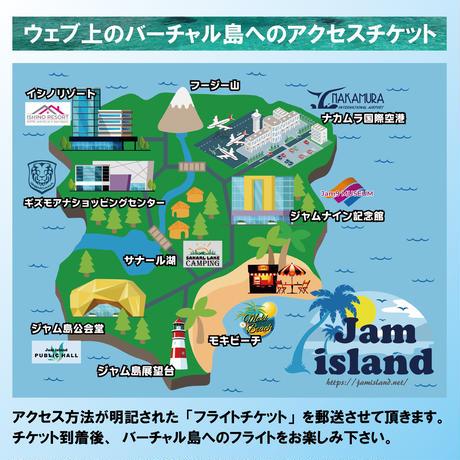 【FANCLUB】Jam island 入会受付