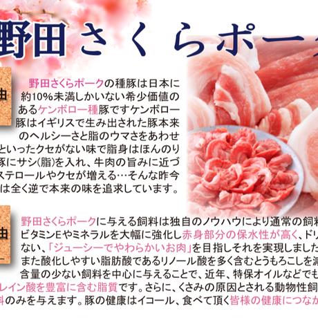 野田 懐石料理 かんざ 特製醗酵食品セット(野田さくらポーク)