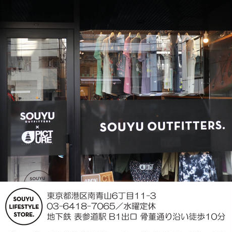 SOUYU OUTFITTERS. オリジナル ステッカー セット