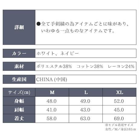 birdog バードック キリスト T-shirt/115-2020003