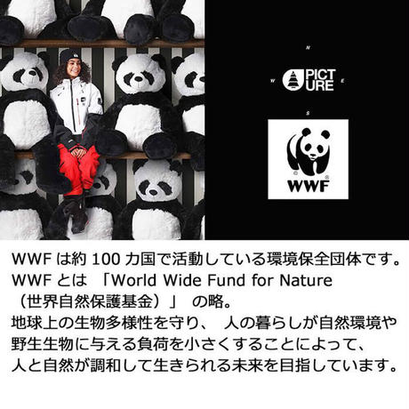 PICTURE ORGANIC CLOTHING WWF KULDO CAP/SB143A