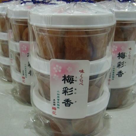 【梅彩花】梅干し3種味比べ