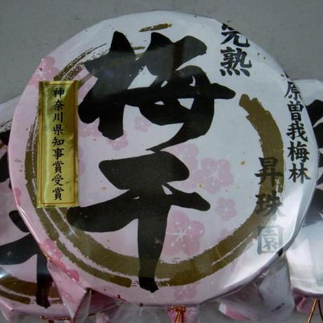 【3年漬け】完熟十郎梅干900g(小田原曽我梅林原産)