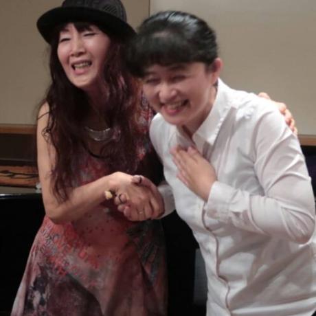 元井美智子 & さがゆき 『盈虚(えいきょ)』2021.5.9(日)18:00