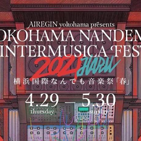 高橋アキ Solo Live Concert 2021.4.29(木祝) 18:00