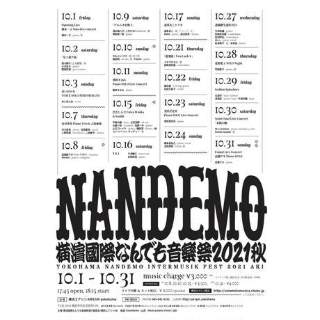 『高橋美千子 & shezoo』 2021.10.8(金)18:15