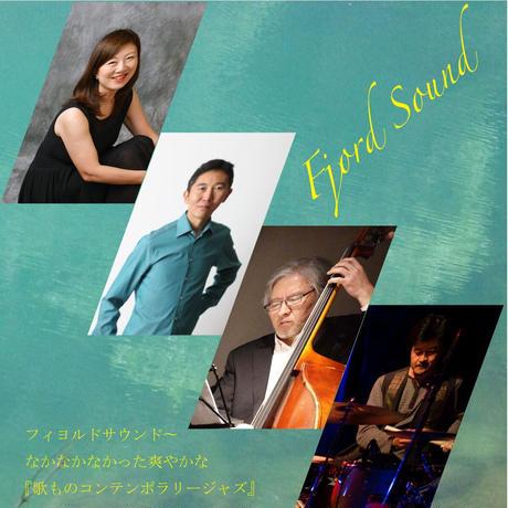 「Fjord Sound」2020.10.17(土)19:00 横浜なんでも音楽祭2020秋