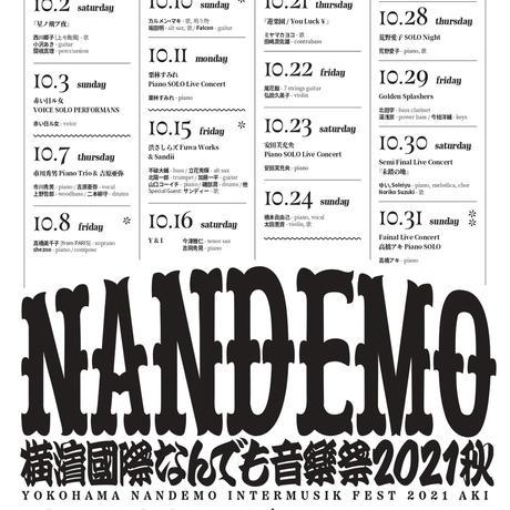 『高橋アキ SOLO LIVE CONCERT』 2021.10.31(日)18:15