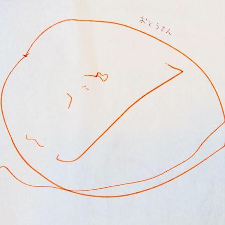 J.S.BACH 山田岳SOLO 2020.7.23(木)