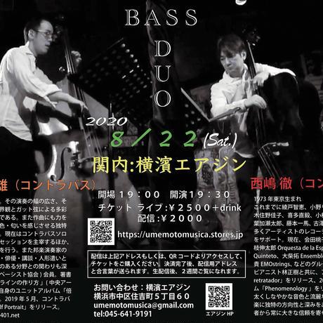 田嶋真佐雄&西嶋徹 DUO 2020.8.22(土) 19:30