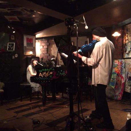 橋本眞由己(vo.pf) 太田惠資(vln.voice) 横浜なんでも音楽祭2020秋 10.22(木)19:00