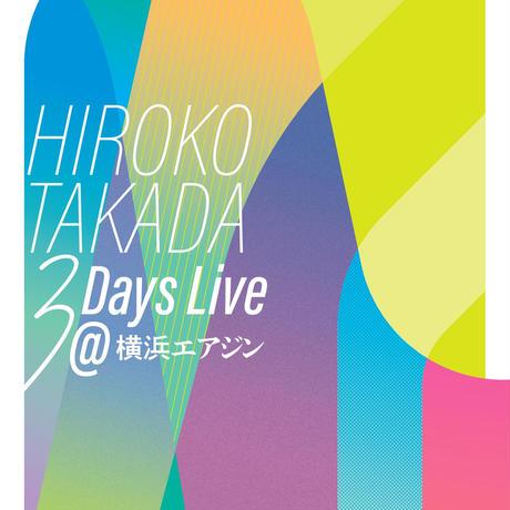 高田ひろ子(p)&市野元彦(g) 2021.8.5(木)18:00 Hiroko TAKADA 3DAYS!!