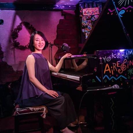 『荒野愛子 Aiko KOHNO SOLO LIVE CONCERT』2021.10.28(木)