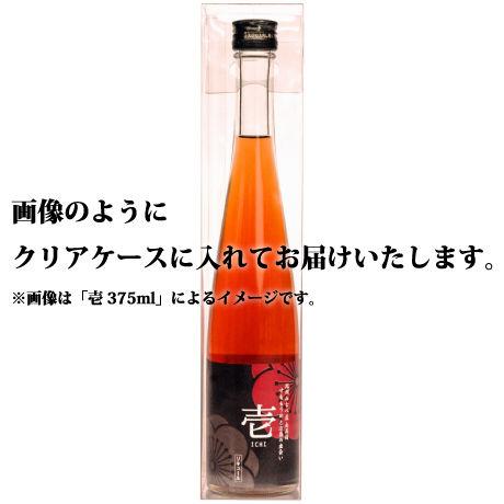 梅酒 縁 -ENISHI- 375ml