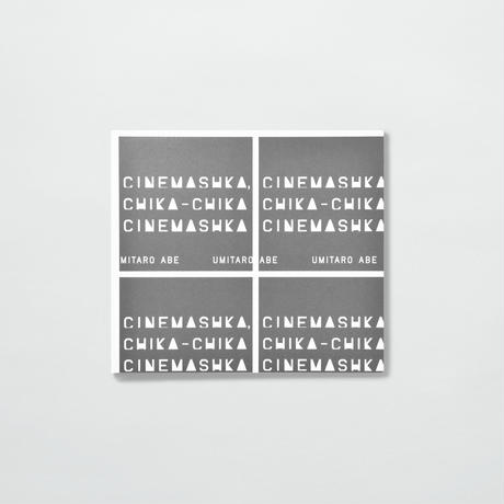 〈3rd CDアルバム〉 CINEMASHKA, CHIKA-CHIKA CINEMASHKA