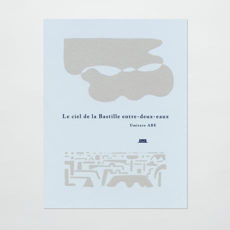 〈楽譜〉 Le ciel de la Bastille entre-deux-eaux バスティーユのアメモヨイ