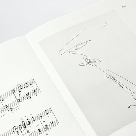 〈楽譜集〉 阿部海太郎 ピアノ撰集 ーピアノは静かに、水平線を見つめているー