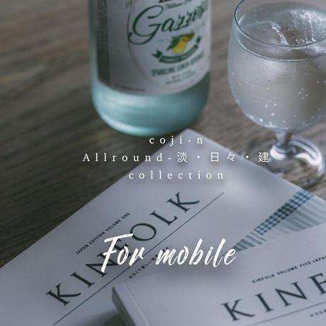 coji-n 3preset for mobile