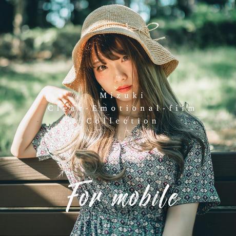 Mizuki 3preset for mobile