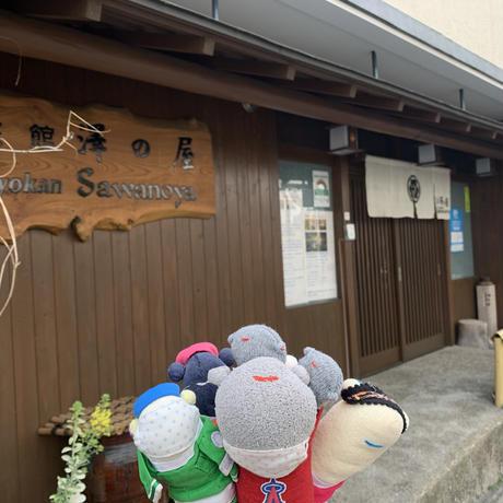 【完売御礼・第二弾は6月上旬実施予定、SNSでお知らせします】リフレッシュと親睦に最適!東京・谷中の澤の屋旅館で一泊する谷根千くつろぎツアー