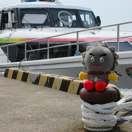 旅のよりみちアプリ・YORIPを使って行く、青森県佐井村よりみちツアー!2泊3日(お土産付き・行きは飛行機、帰りは飛行機または新幹線・その他フェリー使用)