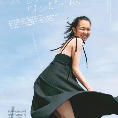 classic elegant one-piece(black)ar7月号掲載