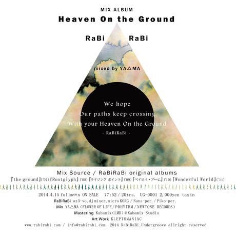 DIGITAL ALBUM : Heaven on the Ground