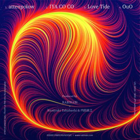 CD : Luminous  Flow