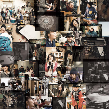 CD & PICTUREBOOK : 'Song of the Earth' - Charity for  Children of  Fukushima